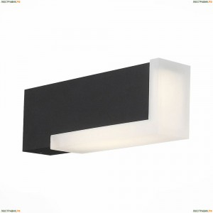 SL096.401.02 Уличный настенный светодиодный светильник ST Luce (СТ Люче), Posto Black