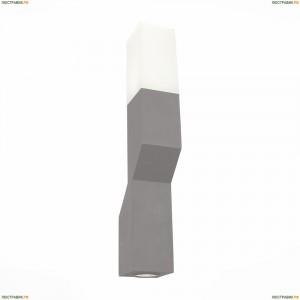 SL100.701.02 Уличный настенный светодиодный светильник ST Luce (СТ Люче), Fratto