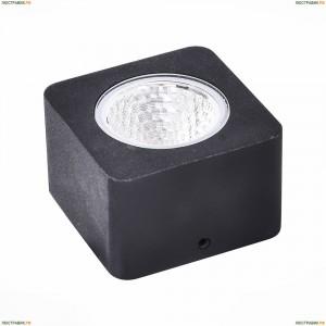 SL097.405.01 Ландшафтный светодиодный светильник ST Luce (СТ Люче), Pedana Black