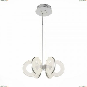 SL903.103.06 Подвесной светодиодный светильник ST Luce (СТ Люче), SL903