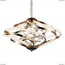 SL924.203.08 Подвесной светодиодный светильник ST Luce (СТ Люче), SL924.20