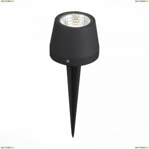 SL097.445.01 Ландшафтный светодиодный светильник ST Luce (СТ Люче), Pedana Black