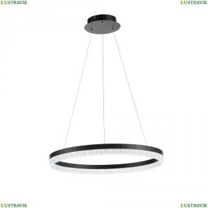 SL1603.403.01 Светильник подвесной светодиодный с пультом ду St Luce (СТ Люче), Silita