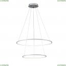 SL904.503.02 Светильник подвесной светодиодный Erto St Luce (СТ Люче), Erto