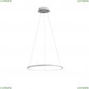 SL904.503.01 Светильник подвесной светодиодный Erto St Luce (СТ Люче), Erto