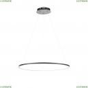 SL904.413.01 Светильник подвесной светодиодный Erto St Luce (СТ Люче), Erto