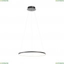 SL904.403.01 Светильник подвесной светодиодный Erto St Luce (СТ Люче), Erto