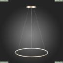 SL904.213.01 Светильник подвесной светодиодный Erto St Luce (СТ Люче), Erto