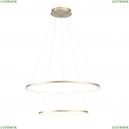 SL904.203.02 Светильник подвесной светодиодный Erto St Luce (СТ Люче), Erto