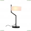 SL483.404.01 Настольная лампа Foresta St Luce (СТ Люче), Foresta