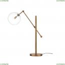SL1205.304.01 Настольная лампа Sandro St Luce (СТ Люче), Sandro