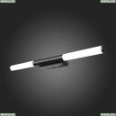 SL1593.401.02 Подсветка для зеркал светодиодная Gularri St Luce (СТ Люче), Gularri