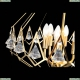 SL1107.203.06 Светильник подвесной Taburo St Luce (СТ Люче), Taburo