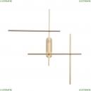 SL394.201.04 Светильник настенный светодиодный St Luce (СТ Люче), Basoni