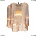SL117.303.01 Подвесной светильник St Luce (СТ Люче), Onde