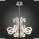 SL835.103.08 Подвесная светодиодная люстра St Luce (СТ Люче), Aricia