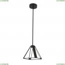 SL843.413.04 Подвесной светодиодный светильник St Luce (СТ Люче), Pialeto
