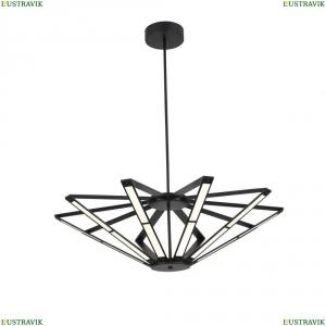 SL843.402.10 Подвесной светодиодный светильник St Luce (СТ Люче), Pialeto