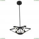 SL843.402.06 Подвесной светодиодный светильник St Luce (СТ Люче), Pialeto