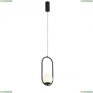 SL395.403.01 Подвесной светодиодный светильник St Luce (СТ Люче), Donolo