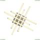 SL838.502.06 Потолочный светодиодный светильник St Luce (СТ Люче), Intersezione
