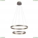 SL407.303.02 Подвесной светодиодный светильник St Luce (СТ Люче), Icrisia