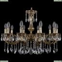 1702/10/250/A/GB Хрустальная подвесная люстра Bohemia Ivele Crystal