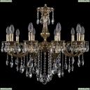 1702/10/250/B/GB Хрустальная подвесная люстра Bohemia Ivele Crystal