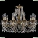 1702/10/250/C/GB Хрустальная подвесная люстра Bohemia Ivele Crystal
