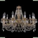 1702/10/250/C/GW Хрустальная подвесная люстра Bohemia Ivele Crystal