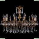 1702/12/250/A/FP Хрустальная подвесная люстра Bohemia Ivele Crystal