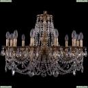 1702/12/250/C/FP Хрустальная подвесная люстра Bohemia Ivele Crystal