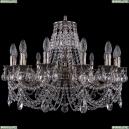 1702/14/250/C/NB Хрустальная подвесная люстра Bohemia Ivele Crystal