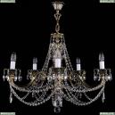1702/5/250/C/GB Хрустальная подвесная люстра Bohemia Ivele Crystal