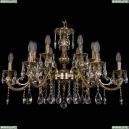 1703/12/320/A/GB Хрустальная подвесная люстра Bohemia Ivele Crystal