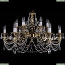 1703/12/320/C/G Хрустальная подвесная люстра Bohemia Ivele Crystal