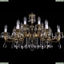 1703/14/320/A/G Хрустальная подвесная люстра Bohemia Ivele Crystal