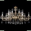 1703/14/320/A/GW Хрустальная подвесная люстра Bohemia Ivele Crystal