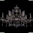 1703/14/320/A/NB Хрустальная подвесная люстра Bohemia Ivele Crystal