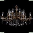 1703/14/320/B/FP Хрустальная подвесная люстра Bohemia Ivele Crystal