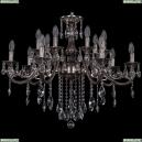1703/14/320/B/NB Хрустальная подвесная люстра Bohemia Ivele Crystal