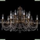 1703/14/320/C/FP Хрустальная подвесная люстра Bohemia Ivele Crystal