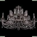 1703/14/320/C/NB Хрустальная подвесная люстра Bohemia Ivele Crystal