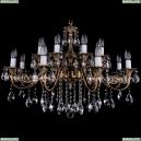 1703/16/320/B/FP Хрустальная подвесная люстра Bohemia Ivele Crystal