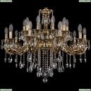 1703/20/320/B/GB Хрустальная подвесная люстра Bohemia Ivele Crystal
