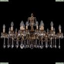 1703/21/225+125/A/FP Хрустальная подвесная люстра Bohemia Ivele Crystal