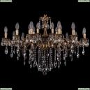 1703/21/225+125/B/FP Хрустальная подвесная люстра Bohemia Ivele Crystal