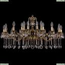1703/24/225+125/A/GB Хрустальная большая люстра Bohemia Ivele Crystal