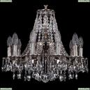 1771/10/150/A/NB Хрустальная подвесная люстра Bohemia Ivele Crystal