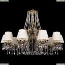 1771/10/340/A/GB/SH33-160 Хрустальная подвесная люстра Bohemia Ivele Crystal (Богемия)